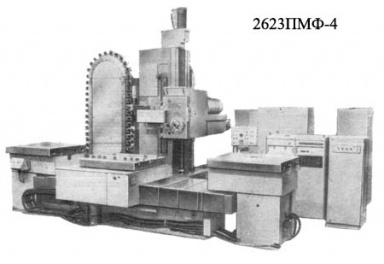 Горизонтально-расточный станок 2623МФ4